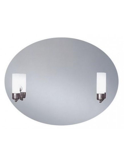 HB DV. Caso tükör hagyományos, izzós világítással