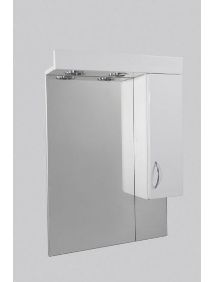 HB Standard SC85SZ fürdőszobai tükör polcos kis szekrénnyel