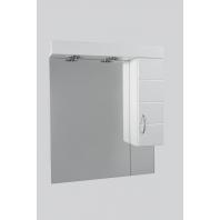 HB Mart SC65SZ MART/PAN fürdőszobai tükör polcos kis szekrénnyel, konnektorral