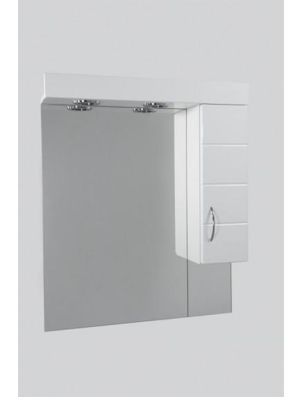 HB Mart SC65SZ MART fürdőszobai tükör polcos kis szekrénnyel