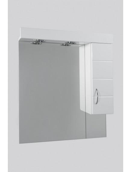 HB Mart SC75SZ MART/PAN fürdőszobai tükör polcos kis szekrénnyel, konnektorral