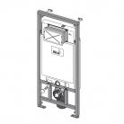 Alcaplast WC szerelő rendszer A101/ ...